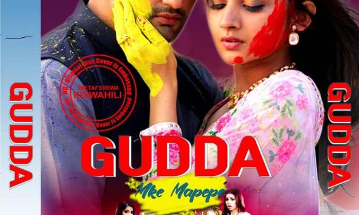 GUDDA|MKE MAPEPE 1-210|DJ VASCO